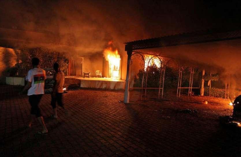 लीबिया में अमरीकी दूतावास मुख्यालय पर गोलीबारी, आग लगने से भारी नुकसान
