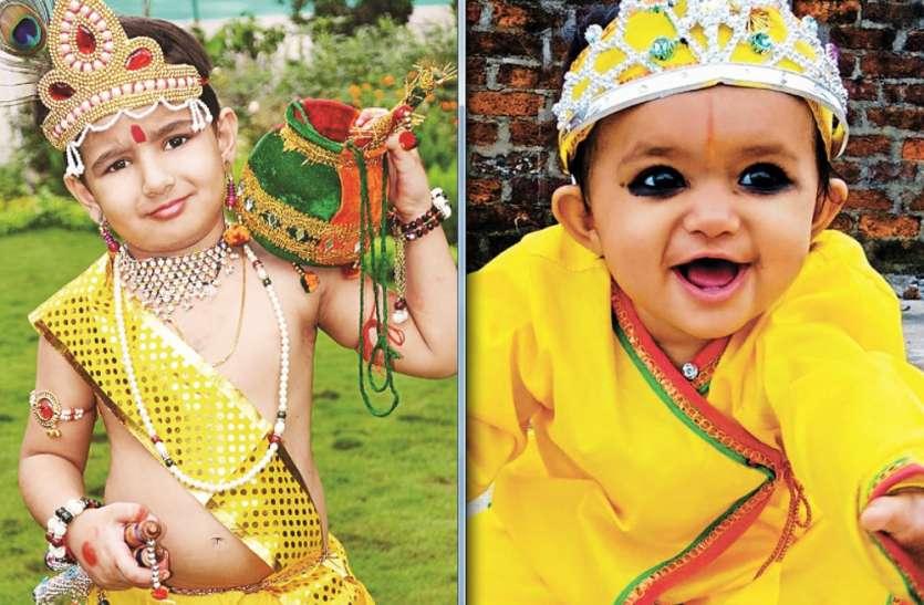 'बधाई हो बधाई...जन्मे हैं कृष्ण कन्हाई' से गूंजी सतना नगरी, फोटो में देखिए जन्माष्टमी का उल्लास