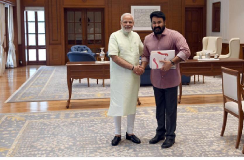भाजपा की टिकट से लोकसभा चुनाव लड़ेंगे सुपरस्टार मोहनलाल! पीएम मोदी से कर चुके मुलाकात