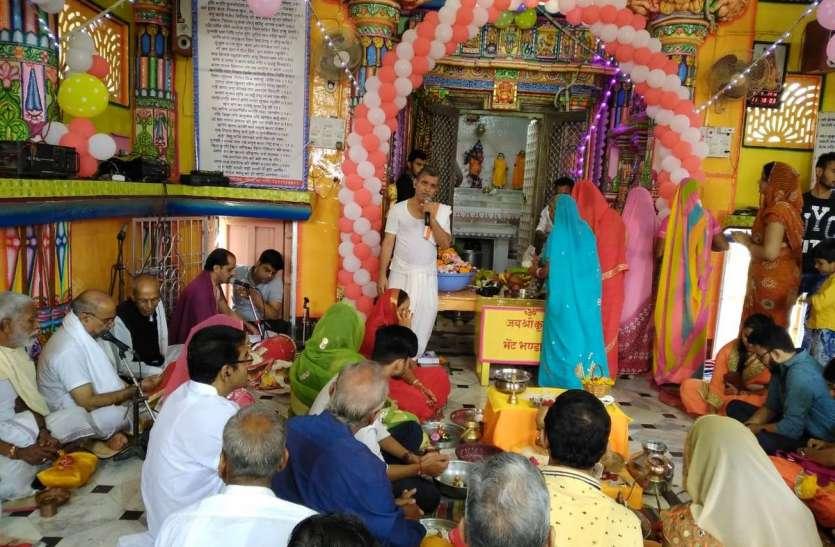 कहीं शोभायात्रा तो कहीं मटकी फोड़, कृष्ण जन्माष्टमी पर हुए कई आयोजन