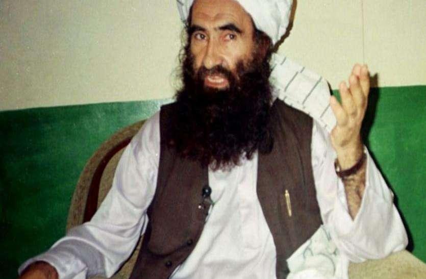 हक्कानी नेटवर्क के संस्थापक जलालुद्दीन की मौत, तालिबान के प्रवक्ता ने किया दावा