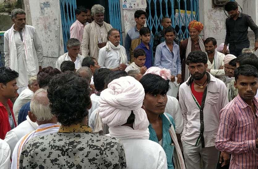 इस वजह से किसानों ने किया हंगामा, एसडीएम को की शिकायत
