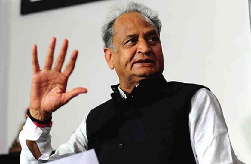 पूर्व मुख्यमंत्री अशोक गहलोत पहुंचे पोकरण, BJP पर जमकर साधा निशाना, बताया