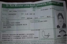 इस यूनिवर्सिटी से अमिताभ बच्चन कर रहे हैं बीएड, एडमिट कार्ड देखकर छात्र के उड़े होश