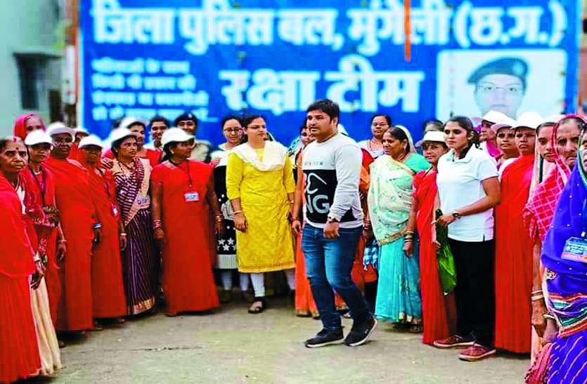 महिलाओं को जागरूक करने रक्षा टीम की रथ यात्रा को एसपी ने किया रवाना