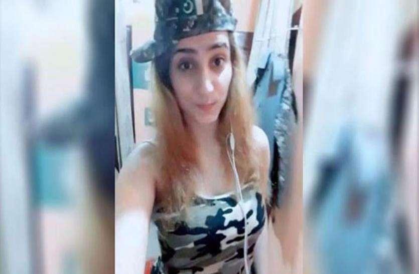 पाकिस्तान: भारतीय गाना गाने पर महिला सुरक्षाकर्मी को सजा, दो साल तक नहीं बढ़ेगी सैलरी
