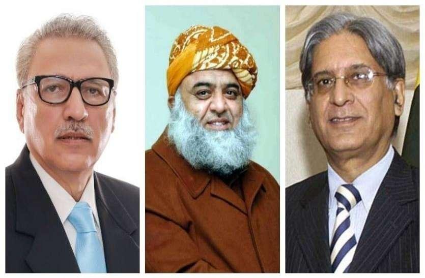 पाकिस्तान: राष्ट्रपति चुनाव के लिए वोटिंग जारी, पीटीआई कैंडिडेट डॉ आरिफ अल्वी की जीत तय