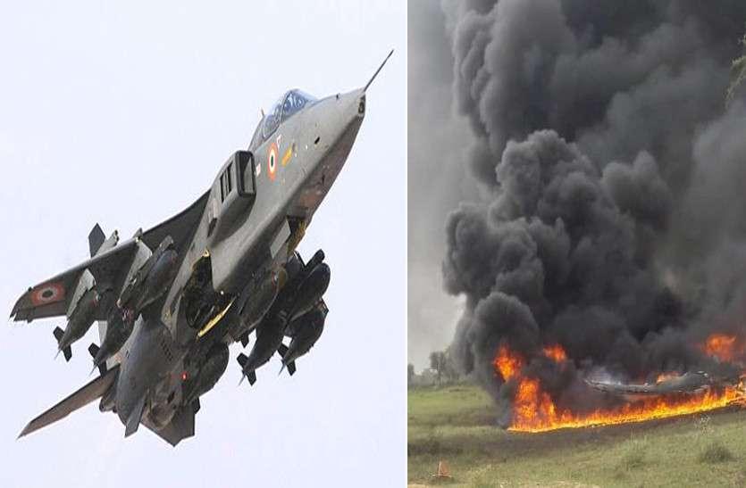 VIDEO: फिर जमींदोज हुआ 'बहादुर',देश में सिर्फ जोधपुर में बचा है मिग-27