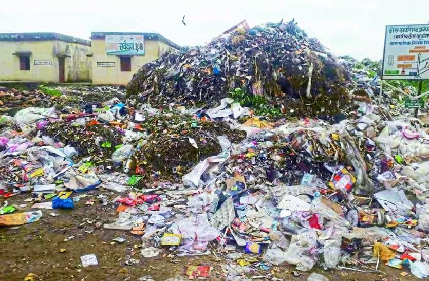 सिंगरौली में कचरा प्लांट बना मुसीबत: बदबू ने किया जीना मुहाल, लोग पलायन को मजबूर