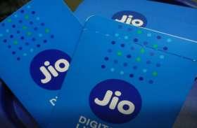 Jio यूजर्स घर बैठे जीत सकते हैं करोड़ों रुपये, जानें कैसे