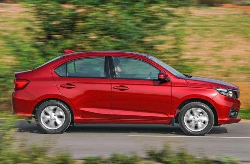 महज 4.84 लाख में मिलती है ये सेडान कार, ABS से लेकर एयर बैग तक हर फीचर से है लोडेड
