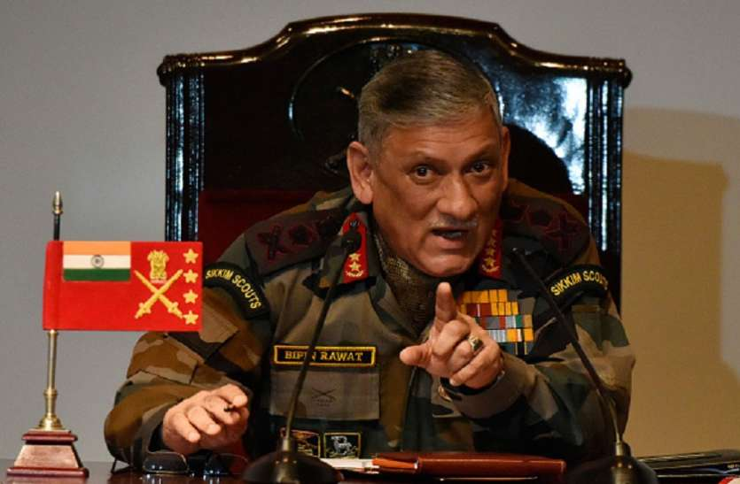 अनैतिक आचरण और भ्रष्टाचार पर कड़ी कार्रवाई से पीछे नहीं हटेगी सेना: जनरल बिपिन रावत