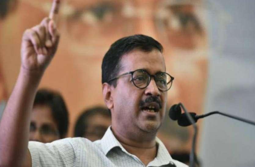 दिल्ली पुलिस पर बरसे अरविंद केजरीवाल, बोले-आप विधायकों को जेल भेजने के लिए बैठक करना शर्मनाक