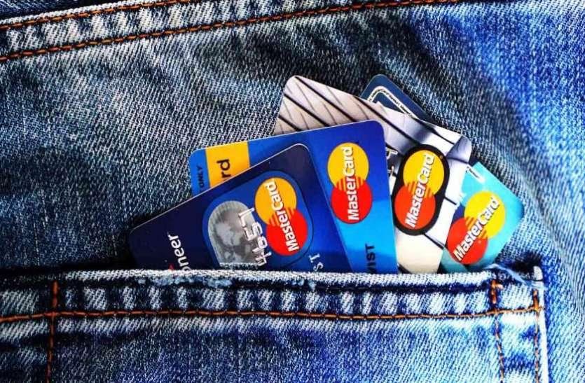 सावधान! अगर अाप भी जेब में रखते हैं ATM कार्ड तो पढ़ लें ये खबर, लोगों को उठाना पड़ रहा भारी नुकसान