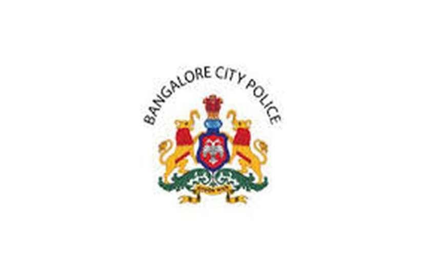बिटकॉइन मामला : दिव्येश दरजी का कब्जा लेगी बेंगलुरू पुलिस