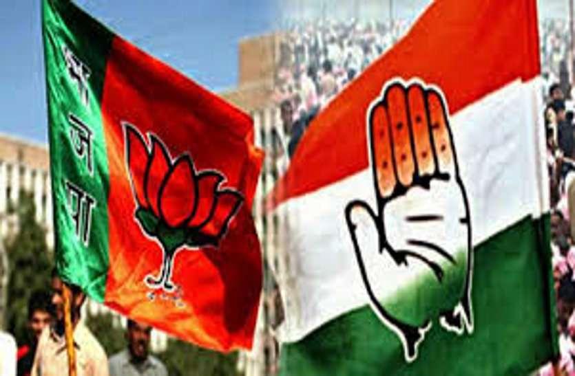 भाजपा-कांग्रेस की सबसे बड़ी जीत वाली विधानसभा के ये हैं हाल