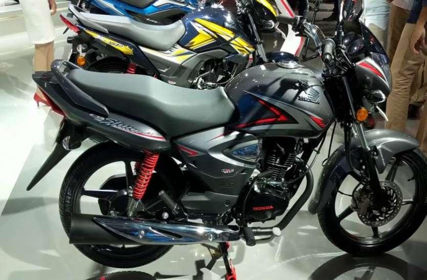 महज 5,999 हजार में खरीदें Honda की ये शानदार बाइक, माइलेज 65 किमी प्रति लीटर