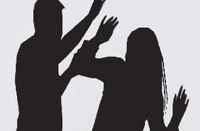 जान से मारने की नीयत से मारपीट करने व लज्जा भंग करने का मामला