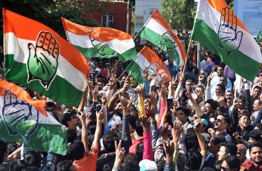 एमपी के सर्कुलर से राजस्थान के कांग्रेसियों में हलचल, दिनभर लगे रहे जोड़-बाकी में, जाने पूरा मामला