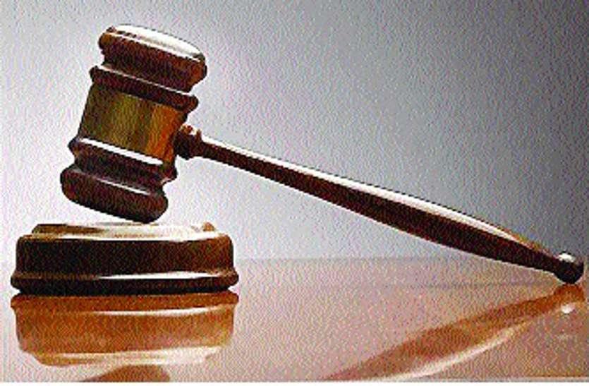 नाबालिग की हत्या के आरोपी को उम्र कैद