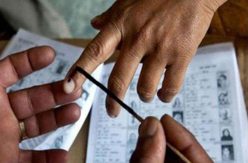 उम्मीदों को झटका:  जनता ने दिए वोट, फिर भी सपनों पर चोट