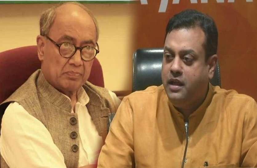 बड़ी खबरः नक्सलियों की चिट्ठी से कांग्रेस कनेक्शन का खुलासा, बीजेपी ने दिग्विजय पर लगाए गंभीर आरोप