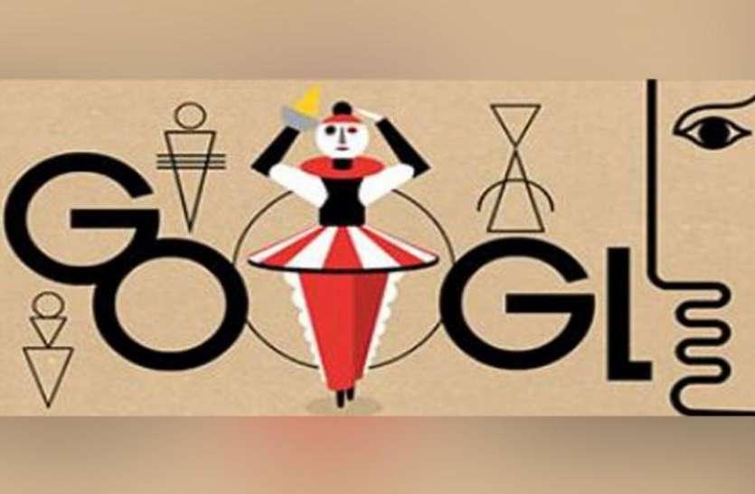 गूगल ने डूडल बनाकर जर्मन कलाकार आस्कर श्लेमर को दी श्रद्धांजलि