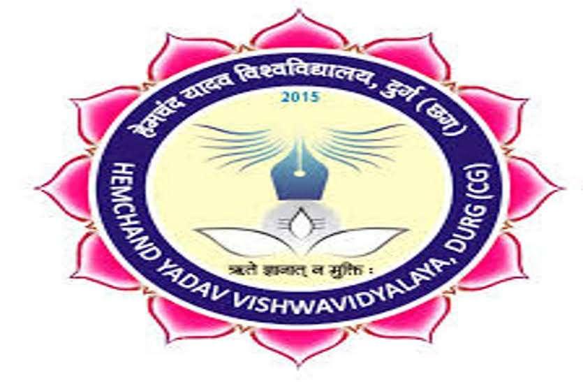 हद हो गई, BA के सभी विषयों की परीक्षा दी पर विवि ने गैरहाजिर बताकर सैकड़ों छात्रों को कर दिया फेल