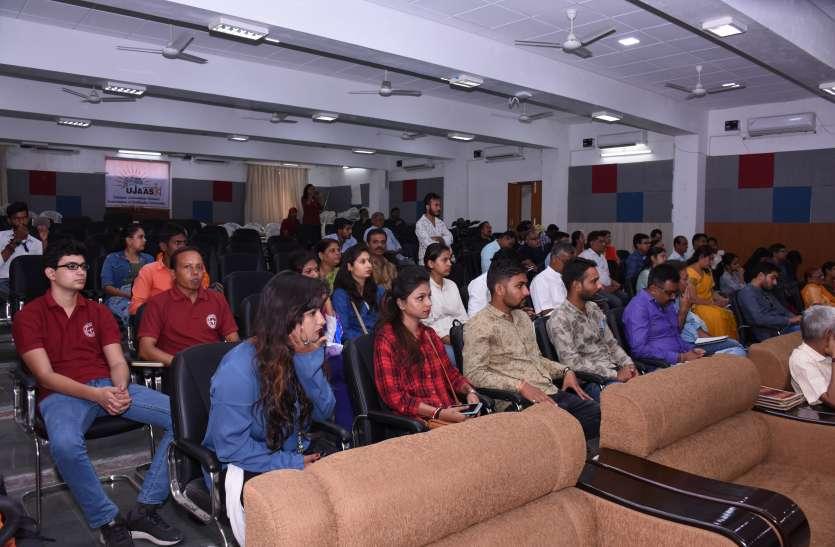 डिजिटल दौर की पत्रकारिता के सामने 16 चुनौतियां : प्रो. भगत
