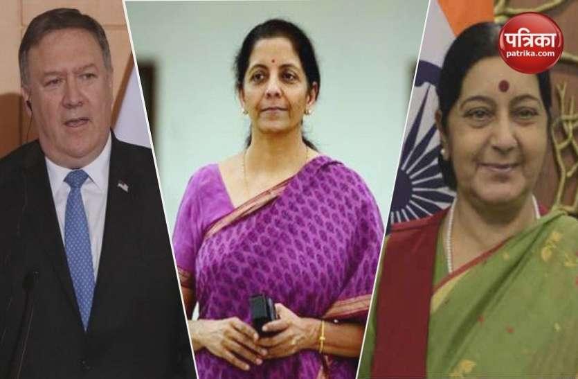 अमरीकी विदेश और रक्षा मंत्री बुधवार को पहुंचेगे नई दिल्ली, 6 सितंबर को होगी टू प्लस टू वार्ता