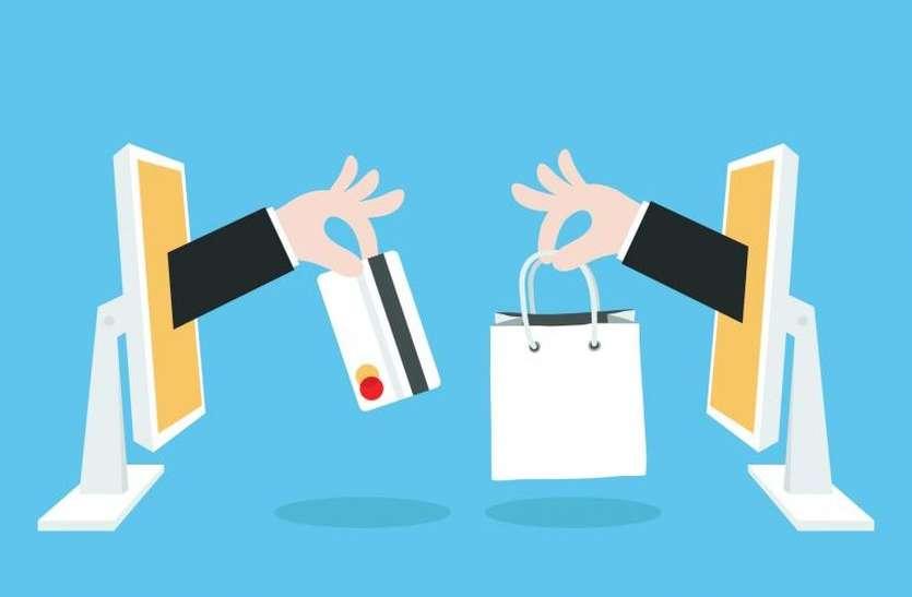 ई-कंपनियों से व्यापार नहीं करेंगे खाद्यान्न व्यापारी