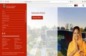 राजस्थान थर्ड ग्रेड टीचर भर्ती के लिए प्रोविजनल लिस्ट जारी हुई, यहां पर करें चेक