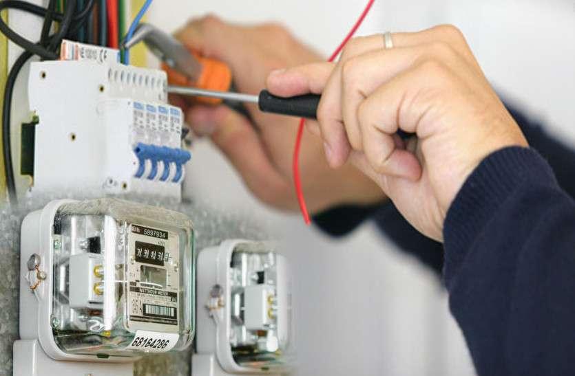 अब घर बैठे मिलेगा बिजली कनेक्शन, नहीं लगाने पड़ेंगे कार्यालय के चक्कर, जाने लें पूरी प्रक्रिया