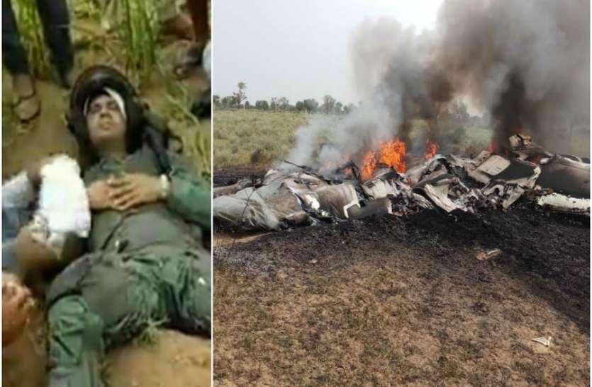 फिर मिग-27 हुआ हादसे का शिकार, वायुसेना ने दिए कोर्ट ऑफ इंक्वायरी के आदेश