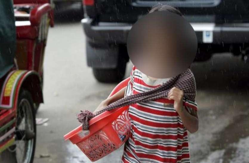 शर्मनाक: आठ वर्ष की बच्ची से करवाता था घर के काम, तंग आकर मालिक के चंगुल से भाग निकली