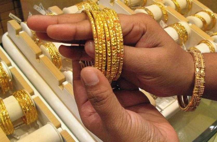 लगातार दूसरे दिन सस्ता हुआ सोना, इतने घट गए 10 ग्राम के दाम