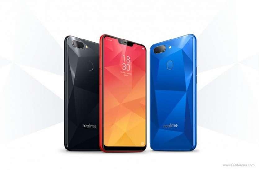 Realme 2 की पहली सेल आज,  8,240 रुपये में खरीद सकते हैं ये हैंडसेट