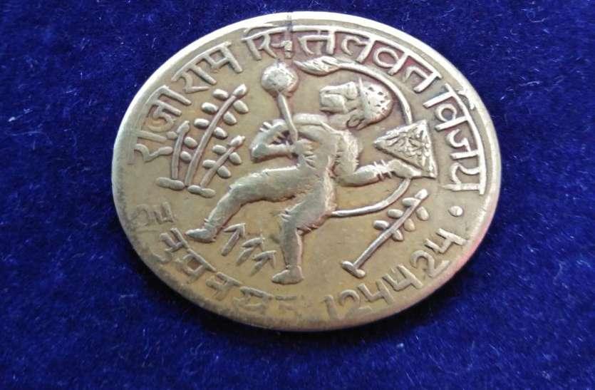 हनुमान छाप सिक्का दिखाकर बनाते थे लोगों को अपना शिकार, पुलिस ने 3 को किया गिरफ्तार