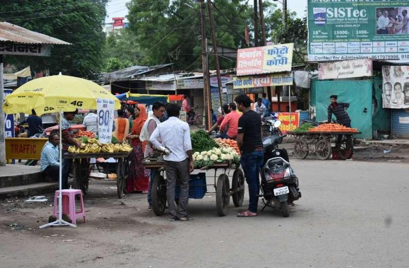 सब्जी विक्रेताओं ने निकाला अनोखा तोड़