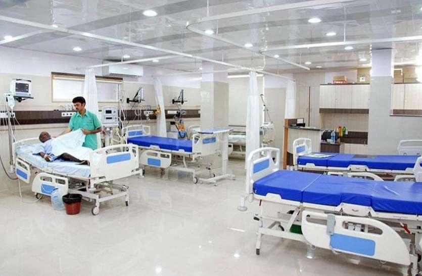 पेमेंट विवाद के चलते शव ले जाने से नहीं रोक पाएंगे अस्पताल, HRC ने आम लोगों से मांगी है इसपर राय
