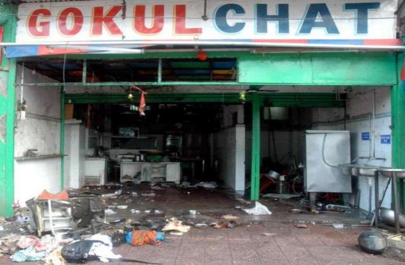 हैदराबाद 2007 बम धमाका मामला: 11 साल बाद आए फैसले में दो दोषी करार, दो आरोपी बरी