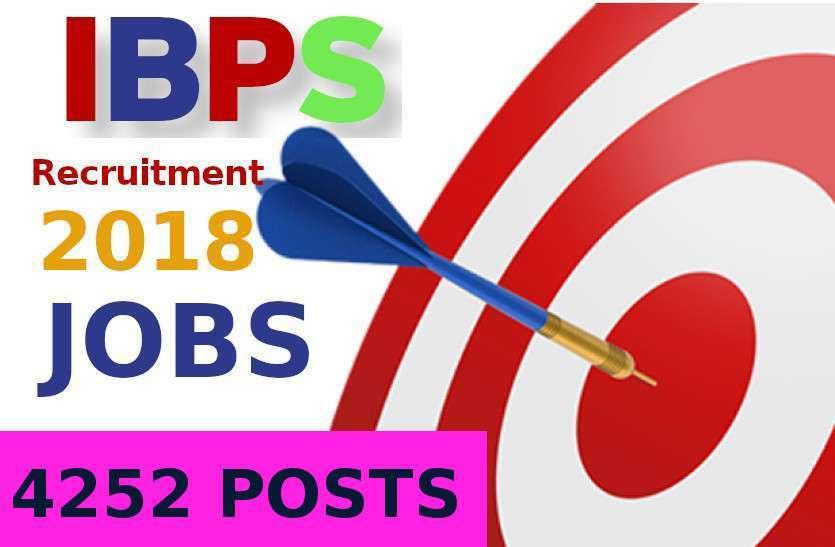 IBPS ने निकाली प्रोबेशनरी ऑफिसर/ मैनेजमेंट ट्रेनी 4252 पदों पर भर्ती, आज आवेदन का आखरी मौका