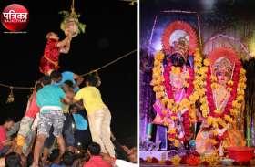 Video : बांसवाड़ा : शंखनाद के साथ गूंजा जय कन्हैयालाल की, मंदिरों में उमड़े भक्त, मटकी फोड़ देखने उमड़ा जनज्वार