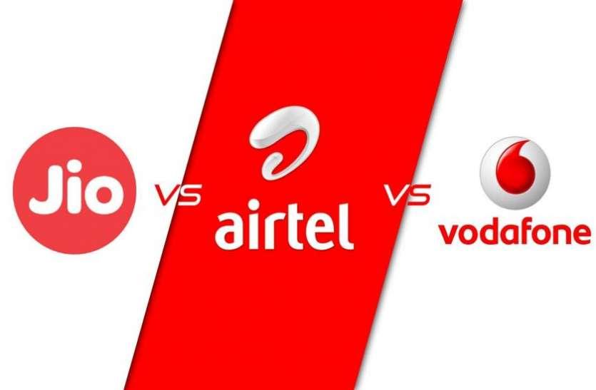 Jio vs Airtel vs Vodafone में किसका 70 दिनों वाला प्लान है बेहतर, यहां जानें