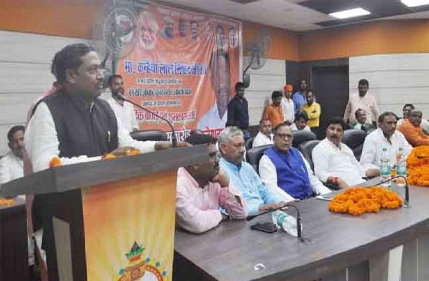 सपा के गढ़ में भाजपा ने निषाद नेता को दी बड़ी जिम्मेवारी, पद संभालते ही किया बड़ा ऐलान
