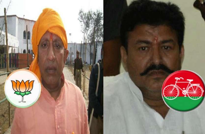 BJP विधायक और सपा के पूर्व राज्यमंत्री इस बात को लेकर आपस में भिड़े, समर्थकों ने गाड़ियों से निकाले लाठी-डंडे