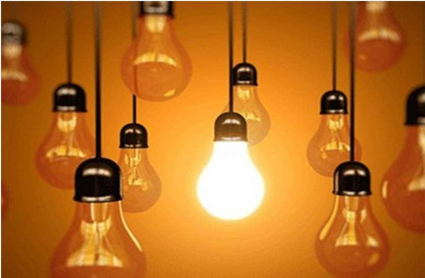 ये राहत भी नहीं हो रही हजम, 200 रुपए का बिजली बिल भी नहीं देना चाहते लोग