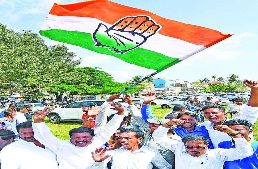 कर्नाटक के निकाय चुनावों में बढ़त से कांग्रेस को मिली राहत