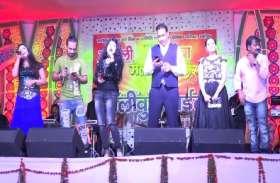यूपी के इस जिलें में हुआ बॉलीवुड नाइट प्रोग्राम का आयोजन, बॉलीवुड से आए हास्य कलाकार सुरेश अलबेला