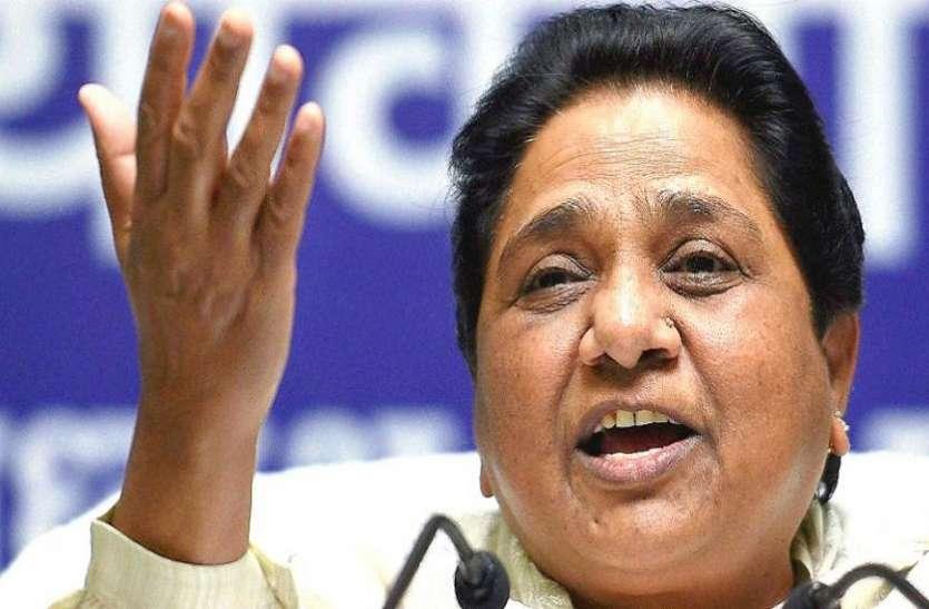 मायावती को PM बनाने के लिए बसपा ने तैयार की रणनीति, जारी हुआ ऑडियो कैसेट
